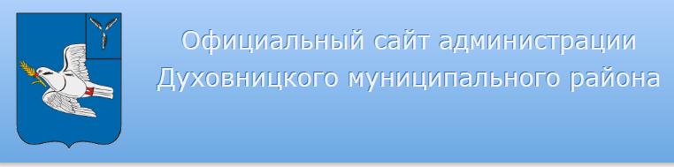 http://dmitrevka.ucoz.com/2020/Screenshot_2020-10-29_Title.png